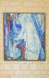 Μωσαϊκό - η εκκλησία Annunciation Στοκ Εικόνες