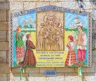 Μωσαϊκό - η εκκλησία Annunciation Στοκ εικόνα με δικαίωμα ελεύθερης χρήσης