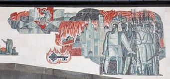 Μωσαϊκό που απεικονίζει την εθνική εγχώρια φρουρά Στοκ Φωτογραφία