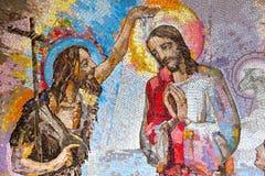Μωσαϊκό του βαπτίσματος του Ιησούς Χριστού από Άγιο John ο βαπτιστικός ως πρώτο φωτεινό μυστήριο στοκ εικόνες με δικαίωμα ελεύθερης χρήσης