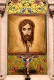 Μωσαϊκό του πέπλου της Βερόνικα ` s στον καθεδρικό ναό Αγίου Πάτρικ ` s Νέα Υόρκη Στοκ φωτογραφία με δικαίωμα ελεύθερης χρήσης