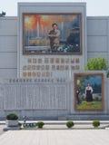 Μωσαϊκό του Kim Jong-Il Βόρεια Κορεών Στοκ Εικόνες