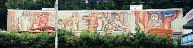 Μωσαϊκό Samara της ΕΣΣΔ Στοκ φωτογραφίες με δικαίωμα ελεύθερης χρήσης