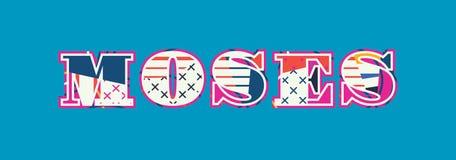 Μωυσής Concept Word Art Illustration απεικόνιση αποθεμάτων