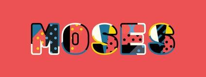 Μωυσής Concept Word Art Illustration ελεύθερη απεικόνιση δικαιώματος