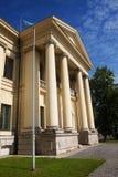 Μόναχο, Γερμανία - Prinz Carl Palais, νωρίς ΧΙΧ αιώνας Στοκ Φωτογραφίες