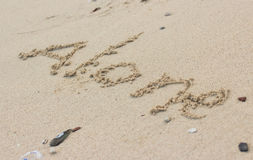 Μόνο στην άμμο Στοκ φωτογραφία με δικαίωμα ελεύθερης χρήσης