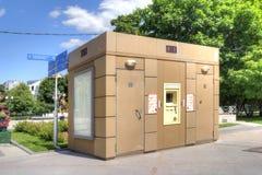 Μόσχα δημόσια τουαλέτα Στοκ Εικόνες