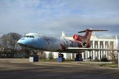 Μόσχα. Κέντρο έκθεσης. Αεροπλάνο TU 154. Στοκ εικόνα με δικαίωμα ελεύθερης χρήσης