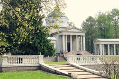 Μόσχα κοντά στο πάρκο Στοκ Εικόνα