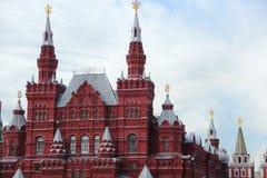 Μόσχα: Κρατικό ιστορικό μουσείο Στοκ φωτογραφίες με δικαίωμα ελεύθερης χρήσης
