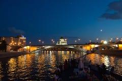 Μόσχα Κρεμλίνο Στοκ εικόνες με δικαίωμα ελεύθερης χρήσης
