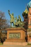 Μόσχα, κόκκινη πλατεία, Στοκ φωτογραφίες με δικαίωμα ελεύθερης χρήσης