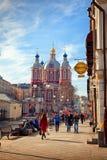 Μόσχα - 18 Μαρτίου: Επιεικής εκκλησία του ST, Μόσχα Το ιστορικό μέρος της πόλης της Μόσχας - Zamoskvorechye Ρωσία, Μόσχα, στις 18 Στοκ φωτογραφία με δικαίωμα ελεύθερης χρήσης