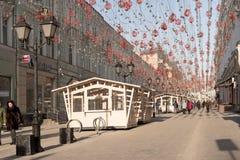 Μόσχα Οδός Rozhdestvenka στοκ φωτογραφία με δικαίωμα ελεύθερης χρήσης