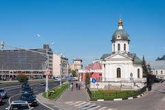 Μόσχα, Ρωσία - 09 21 2015 Άποψη της πλατείας Arbat, του παρεκκλησιού Boris και Gleb, και του μετρό Arbatskaya Στοκ εικόνα με δικαίωμα ελεύθερης χρήσης