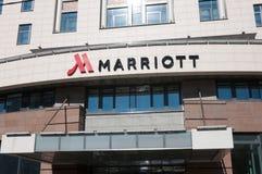 Μόσχα, Ρωσία - 09 21 2015 άποψη του ξενοδοχείου Marriott στην οδό Novy Arbat Στοκ Εικόνα