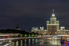 Μόσχα, Ρωσία, ανάχωμα Moskvoretskaya Στοκ Εικόνες