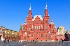 Μόσχα, Ρωσία - 15 Απριλίου 2018: Άποψη του κρατικού ιστορικού μουσείου από το κόκκινο τετράγωνο Στοκ Φωτογραφία