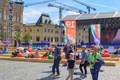 Μόσχα, Ρωσία - 3 Ιουνίου 2018: Κόκκινο τετράγωνο 2018 φεστιβάλ βιβλίων Ανοικτή ρωσική έκθεση βιβλίων στο κόκκινο τετράγωνο στη Μό Στοκ Φωτογραφίες