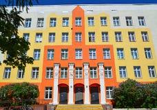 Μόσχα, Ρωσία - 13 Μαΐου 2016 Σχολείο μέσης εκπαίδευσης αριθμός 1528 σε Zelenograd Στοκ εικόνα με δικαίωμα ελεύθερης χρήσης