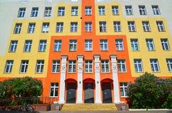 Μόσχα, Ρωσία - 13 Μαΐου 2016 Σχολείο μέσης εκπαίδευσης αριθμός 1528 σε Zelenograd Στοκ Εικόνες