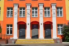 Μόσχα, Ρωσία - 13 Μαΐου 2016 Σχολείο μέσης εκπαίδευσης αριθμός 1528 σε Zelenograd Στοκ Εικόνα