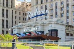 Μόσχα, Ρωσία - 14 Μαΐου 2016 Το βασιλικό ξενοδοχείο Radisson ξενοδοχείων, ένας από επτά ουρανοξύστες του Στάλιν Στοκ εικόνα με δικαίωμα ελεύθερης χρήσης