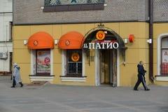 Μόσχα, Ρωσία - 14 Μαρτίου 2016 Εστιατόριο IL Patio στο κτήριο σιδηροδρόμων Yaroslavsky Στοκ Εικόνες