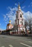 Μόσχα, Ρωσία - 14 Μαρτίου 2016 Ναός του μεγάλου μάρτυρα Nikita στην οδό Staraya Basmannaya, Μόσχα, Ρωσία Στοκ εικόνα με δικαίωμα ελεύθερης χρήσης
