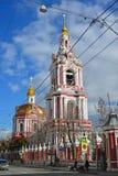 Μόσχα, Ρωσία - 14 Μαρτίου 2016 Ναός του μεγάλου μάρτυρα Nikita στην οδό Staraya Basmannaya, Μόσχα, Ρωσία Στοκ Εικόνα