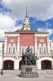 Μόσχα, Ρωσία: Μνημείο στους δημιουργούς των ρωσικών σιδηροδρόμων στη Μόσχα Στοκ Εικόνα