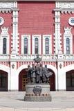 Μόσχα, Ρωσία: Μνημείο στους δημιουργούς των ρωσικών σιδηροδρόμων στη Μόσχα Στοκ Φωτογραφίες
