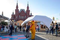 Μόσχα, Ρωσία, στις 2 Ιουνίου 2018: Ανοικτή έκθεση βιβλίων στοκ φωτογραφία