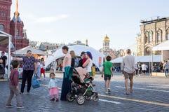 Μόσχα, Ρωσία, στις 2 Ιουνίου 2018: Ανοικτή έκθεση βιβλίων στοκ φωτογραφία με δικαίωμα ελεύθερης χρήσης