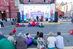 Μόσχα, Ρωσία, στις 2 Ιουνίου 2018: Ανοικτή έκθεση βιβλίων στοκ εικόνες με δικαίωμα ελεύθερης χρήσης