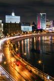Μόσχα, Ρωσία - 23 Φεβρουαρίου 2017: Άποψη της οικοδόμησης Novy Στοκ φωτογραφία με δικαίωμα ελεύθερης χρήσης