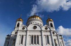 Μόσχα, ρωσική ομοσπονδιακή πόλη, Ρωσική Ομοσπονδία, Ρωσία Στοκ Εικόνα