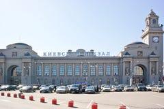 Μόσχα. Σιδηροδρομικός σταθμός Kiyevsky Στοκ Φωτογραφία