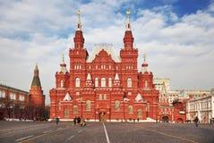 Μόσχα, το κόκκινο τετράγωνο. Ιστορικό μουσείο. Ρωσία Στοκ Εικόνες