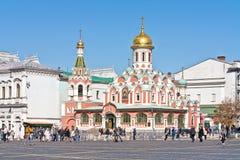 Μόσχα arhitektury ιστορικό kazan καθεδρικών ναών μνημείο Στοκ εικόνα με δικαίωμα ελεύθερης χρήσης