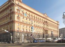 Μόσχα fsb πλατεία της Μόσχας Ρωσία lubyanka στοκ εικόνα με δικαίωμα ελεύθερης χρήσης