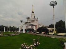 Μόσχα vdnh Στοκ φωτογραφία με δικαίωμα ελεύθερης χρήσης