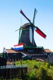 μύλοι της Ολλανδίας στοκ εικόνες