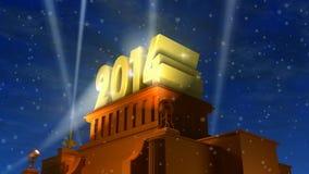 Νέα έννοια έτους 2014 διανυσματική απεικόνιση