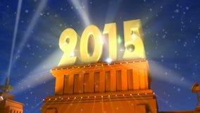 Νέα έννοια έτους 2015 διανυσματική απεικόνιση
