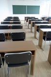 νέα αίθουσα διδασκαλία&sigm Στοκ φωτογραφία με δικαίωμα ελεύθερης χρήσης