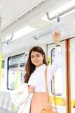 Νέα ασιατική γυναίκα κυρία Female Girl Στοκ εικόνα με δικαίωμα ελεύθερης χρήσης