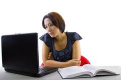 Να μελετήσει on-line Στοκ εικόνα με δικαίωμα ελεύθερης χρήσης