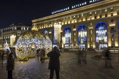 Νέα διακόσμηση διακοπών έτους Χριστουγέννων του κεντρικού καταστήματος παιδιών ` s στην επιγραφή Lubyanka στα ρωσικά τη νύχτα, Μό Στοκ φωτογραφία με δικαίωμα ελεύθερης χρήσης